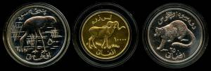 Afghanistan, Conservation Coin Set WWF 1978 ►