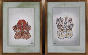 "Akitoyo Terada: ""The Stone Bridge of Noh Play"" (2)"