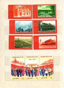 Kina/China - Samling/Collection ►