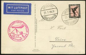 Michel 382: 1926. Luftpost, 1 Mark, sort/rosa ►
