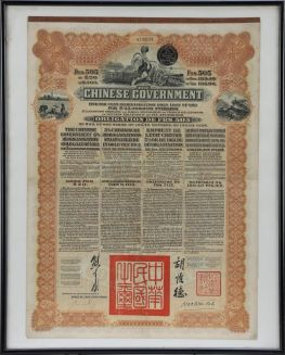 The Chinese Goverment - Five per cent. Reorganisation gold loan of 1913